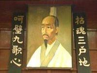 qu-yuan
